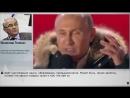 18 лет Путина VS 18 лет Брежнева