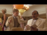 «Пуаро: Трагедия в трёх актах» (2001) - детектив, реж. Эшли Пирс
