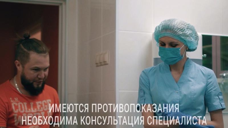 Стоматологическая клиника «Леге Артис»