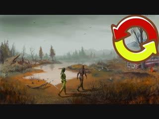 S.T.A.L.K.E.R - Lost Alpha. Developer's Cut Прохождение 2 (10.01.2019)