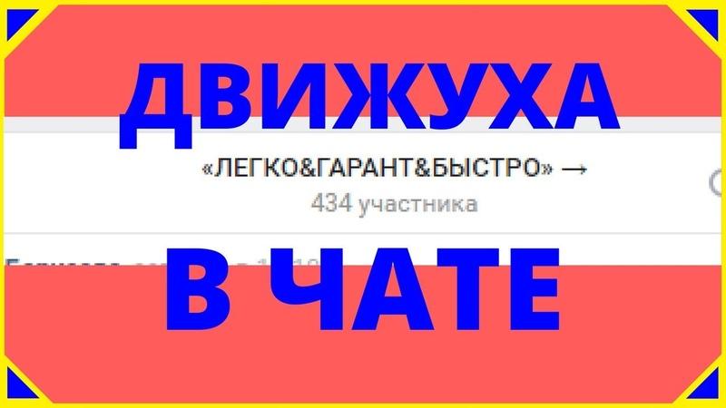 Движуха в чате Елена Ильмаюрова