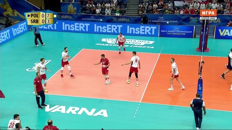 23.09.2018. 2035 - Волейбол. Чемпионат мира. Мужчины. 2 этап. 3 тур. Группа H. Польша - Сербия