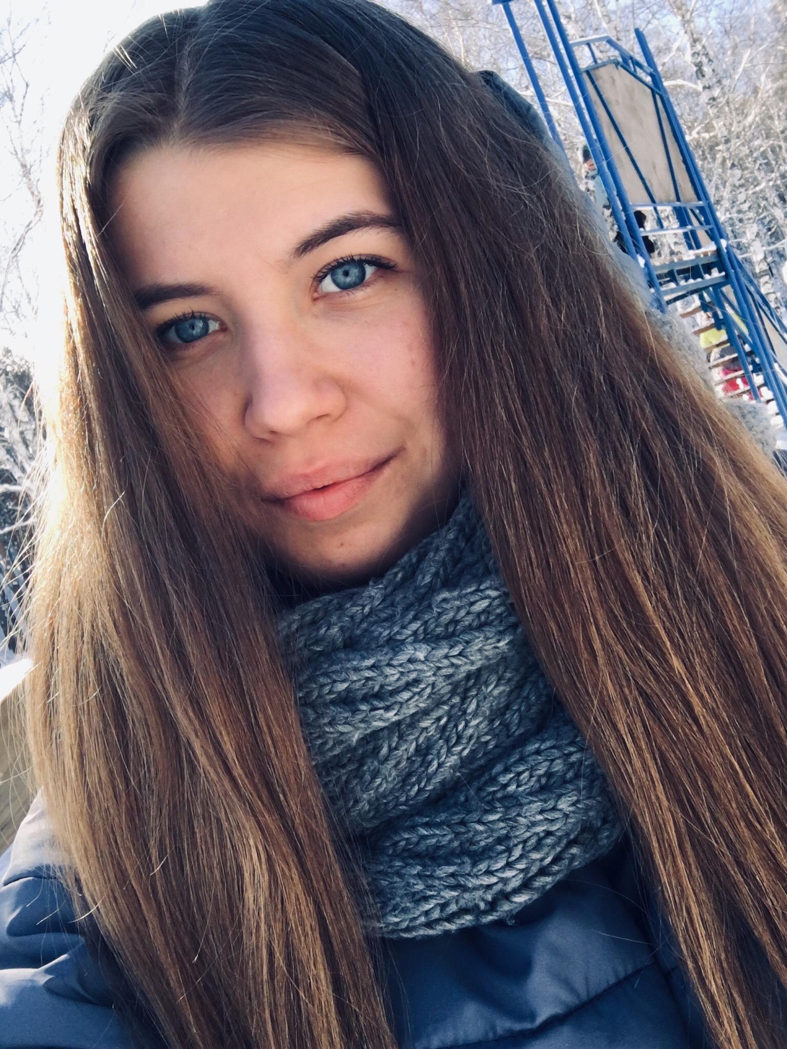Kristina, 21, Magnitogorsk