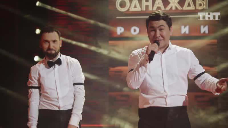 Однажды в России Песня о мужской дружбе