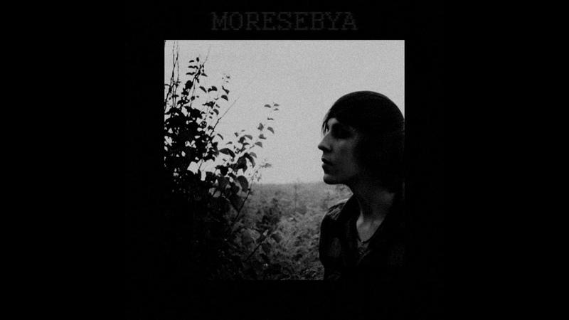 Moresebya - обсессия 2018 mixtape   Полный альбом   Full album   mp3 video [80]