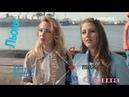 Саша и Леня Маша 💗 Я тоже его люблю 💔 Капитанша