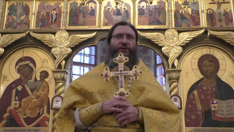 Неделя 25-я по Пятидесятнице, свт Тихона, Патриарха московского и всея Руси, 18 ноября 2018 года