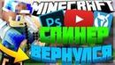 Я ВЕРНУЛСЯ! ПОЧЕМУ ТАК ДОЛГО НЕБЫЛО ВИДЕО VimeWorld Sky Wars Mini-Game Minecraft