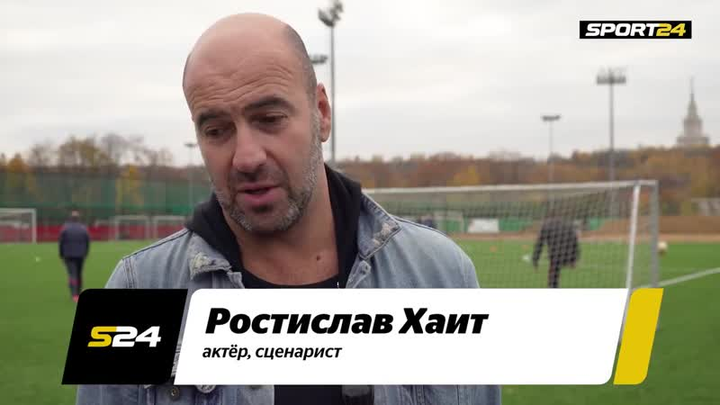 Сергей Игнашевич и Урбан кик Sport24