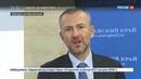 Новости на Россия 24 Власти Алтайского края подписали соглашение о сотрудничестве Сибирской генерирующей компанией
