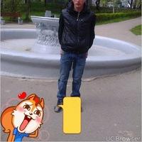 Анкета Руслан Редкинский