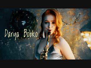 Darya Sax - Сan't help falling in love (cover)