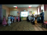 Детский сад)песня)