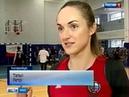 Мастер класс для детей из коррекционных школ провели баскетболистки сборной России Официальный сайт