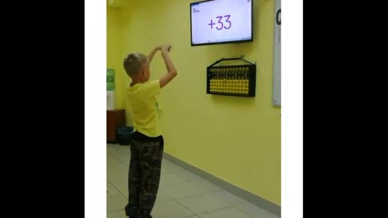 Рады познакомить вас с нашим учеником Полбицыном Александром💪👍👏. Очень умный, старательный и, конечно же, трудолюбивый мальчик.