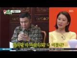 My Ugly Duckling 180701 Episode 94