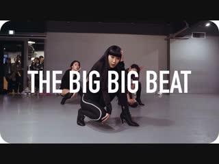 1Million dance studio The Big Big Beat - Azealia Banks / Jin Lee Choreography