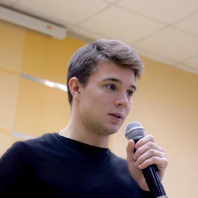 Егор Громилов