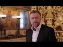 Качественный фильм о династии Романовых. История России