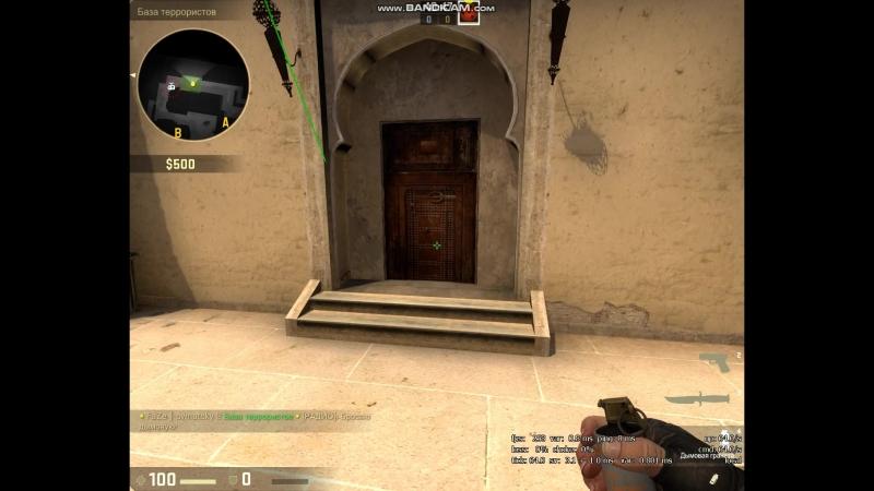 New de_mirage window smoke from t-spawn