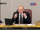 Путин: СССР ничего не производил, кроме галош! 8.05.2012