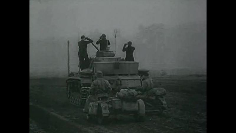 Выжженная земля. Вермахт в России. Группа армий Юг (1999)