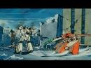 Robotech Capitulo 2 Primera temporada Conteo Audio latino Original