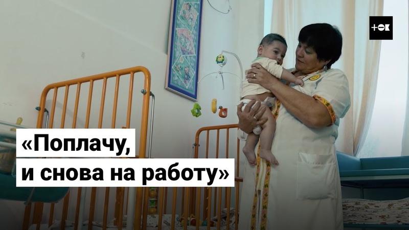 «Проплачусь и дальше работать начинаю» мама для малышей-отказников