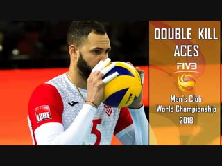 Double KILL in a row volleyball aces 2018 FIVB Mens Club World Championship
