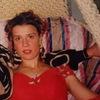 Дорогова Татьяна Викторовна -мошенница и убийца.