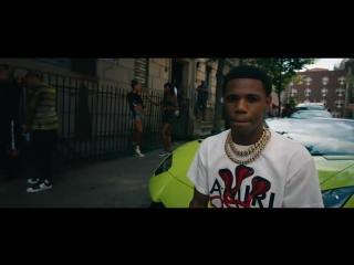 Don Q A Boogie Wit Da Hoodie - Yeah Yeah (feat. 50 Cent Murda Beatz) [Offici