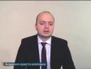 Несправедливые условия договора Тактика выявления и практика оспаривания 01 02 2012