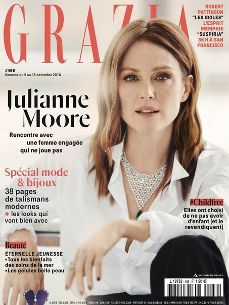 Julianne Moore Grazia, 2018