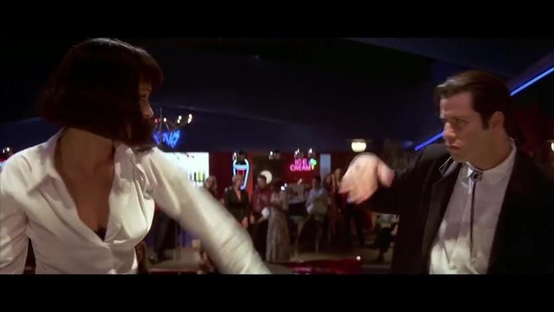 Ума Турман и Джон Траволта.Супер танец.Криминальное чтиво.Муз.фрагмент.