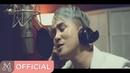 [MV] 디케이소울 '인형의 집 OST Part.12' - 말할게