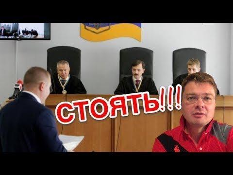 Скандал Судьи в процессе Януковича сбежали от адвокатов из зала суда