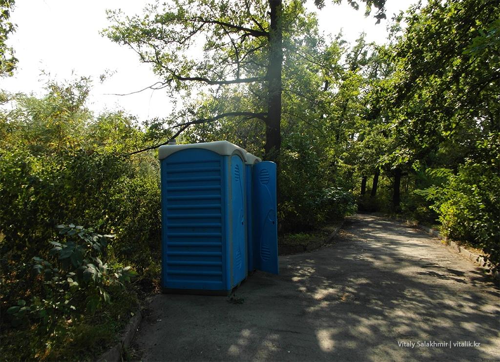 Биотуалеты Ботанический сад Алматы 2018