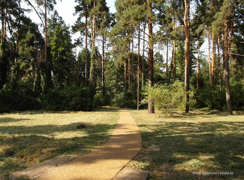 Культурная тропа, Ботанический сад Алматы 2018