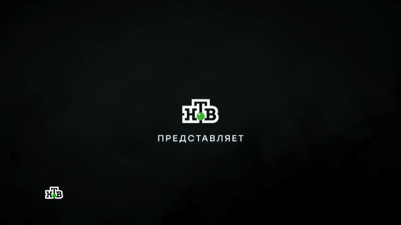 Купчино. 7 серия