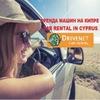 Drivenet-Car-Rental Drivenet-Car-Rental