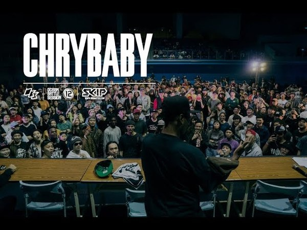 HipHop Judge Demo:CHRYBABY(LITEFEET NATION/USA)|180304 OBS vol.12 Day3 | Danceproject.info