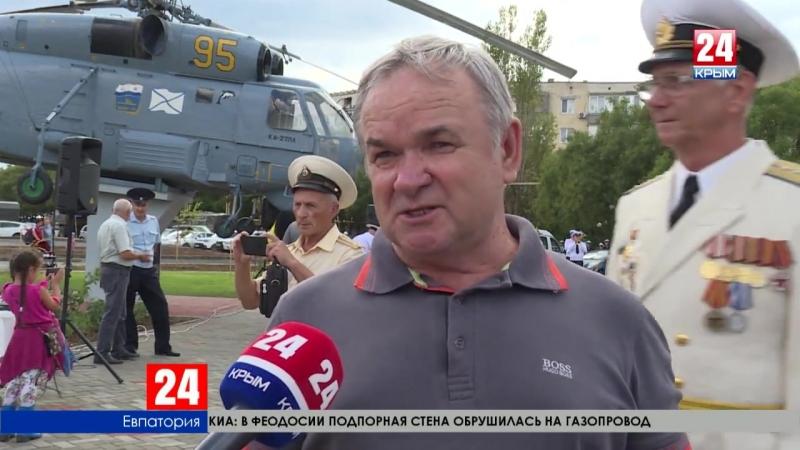 2018-09-08-16-32-52-4872-skver-aviatorov.mp4