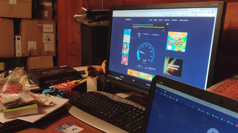 Ростелеком 290 - обзор сим-карты с безлимитным интернетом