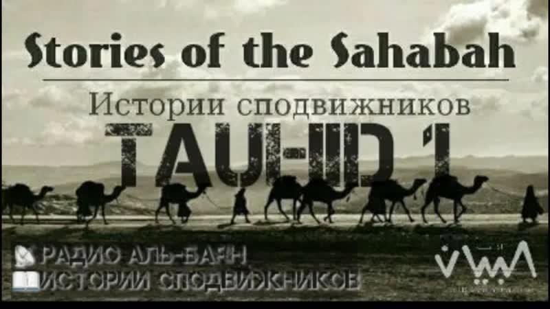 Зайд Ибн Хайр
