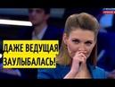 Русский парень красиво ЗАТКНУЛ представителей Украины Хватит всё ВАЛИТЬ на Россию
