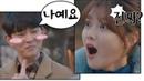 유정(Kim You-jung)이가 입에 코딱지 넣어줬던 남자애가 균상(Yun Kyun Sang)이었어!! 일단 뜨