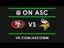 NFL | 49ers VS Vikings
