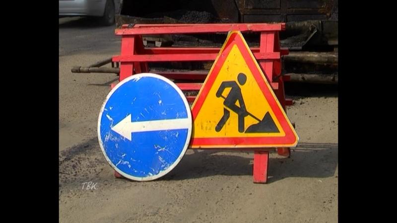 В Колпашеве начался капитальный ремонт дорог. Пока укладывается выравнивающий слой асфальта, поверх которого ляжет основной. Пар