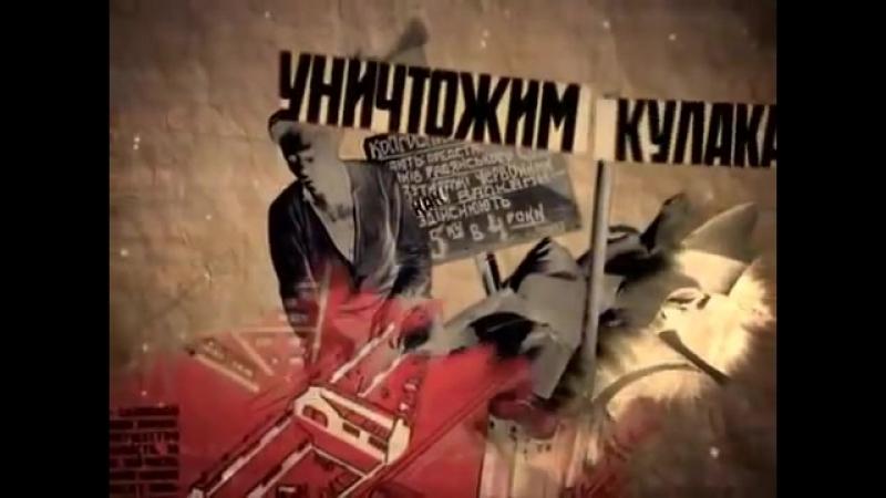 20 кроків до мрії Крок 13 Україна у складі СРСР