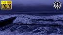 Шторм в Черном Море темный экран. 10 Часов Глубокого Сна, Снятия Стресса, Релакса
